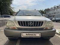 Lexus RX 300 2003 года за 4 700 000 тг. в Алматы