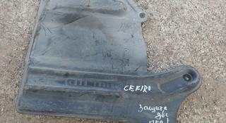 Защита двс боковая L. На Cefiro A32 за 4 000 тг. в Алматы