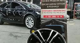Диски в наличии r21 BMW X 5 X 6 за 440 000 тг. в Алматы – фото 2
