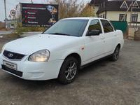 ВАЗ (Lada) Priora 2170 (седан) 2010 года за 1 350 000 тг. в Уральск
