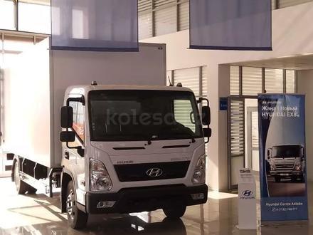 Hyundai  EX 8 2021 года за 21 071 000 тг. в Актобе – фото 27