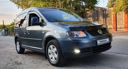 Volkswagen Caddy 2009 года за 4 300 000 тг. в Алматы