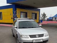 Volkswagen Passat 1998 года за 2 550 000 тг. в Нур-Султан (Астана)