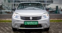 Renault Sandero 2012 года за 3 190 000 тг. в Уральск – фото 2