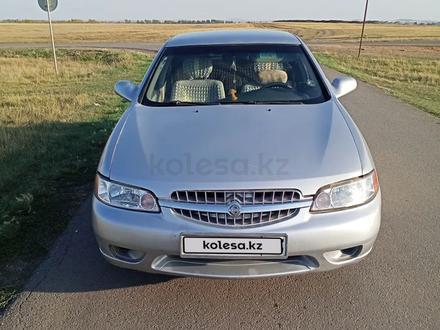Nissan Altima 2000 года за 1 700 000 тг. в Кокшетау