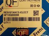 Резистор (печки) вентилятора отопителя за 6 000 тг. в Павлодар – фото 2