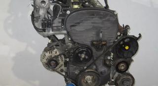 Двигатель g4jp 2.0I 131-137 л. С Hyundai Sonata, Хендай Соната за 216 000 тг. в Челябинск