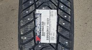 YOKOHAMA IG65 225/60R18 за 46 000 тг. в Алматы