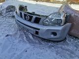Ноускат мини морда передняя часть кузова ниссан за 380 000 тг. в Алматы – фото 3