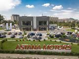 Jaguar Land Rover Astana Motors Trade-In — Автомобили с пробегом в Алматы