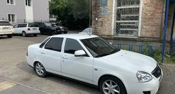 ВАЗ (Lada) 2170 (седан) 2014 года за 2 550 000 тг. в Усть-Каменогорск – фото 2