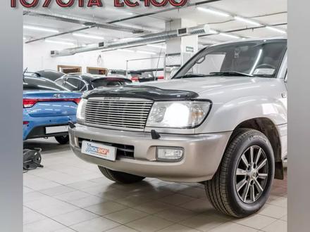 Решетки радиатора на Toyota LAND Cruiser 100 за 30 000 тг. в Алматы