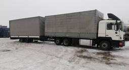 MAN  Сомандор f90 1992 года за 10 000 000 тг. в Алматы