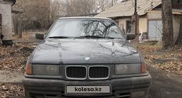 BMW 323 1992 года за 1 400 000 тг. в Караганда – фото 3