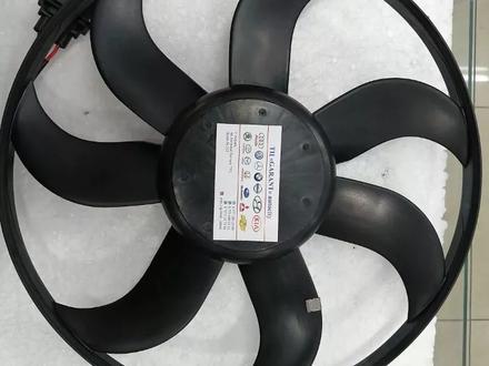 Вентилятор на VW Polo за 23 000 тг. в Нур-Султан (Астана)