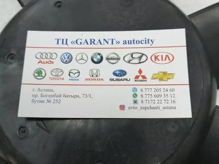Вентилятор на VW Polo за 23 000 тг. в Нур-Султан (Астана) – фото 2