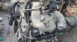Двигатель и акпп автомат 3.5 VQ35 за 330 000 тг. в Алматы