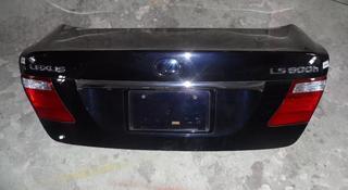 Крышка багажника Lexus LS600 за 123 тг. в Алматы