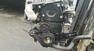 Контрактный двигатель 2.4 EDZ в Алматы