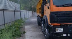 Howo 2007 года за 5 500 000 тг. в Алматы – фото 3