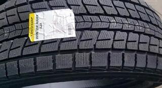 225-60-17 Dunlop Winter Maxx SJ8 за 39 000 тг. в Алматы