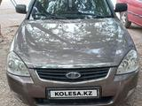 ВАЗ (Lada) Priora 2171 (универсал) 2014 года за 2 450 000 тг. в Алматы