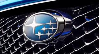 Запасные части/Сервисное обслуживание Subaru в Караганде в Караганда
