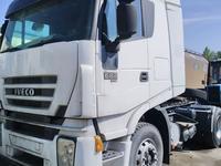 Iveco  682 380 2014 года за 18 500 000 тг. в Алматы