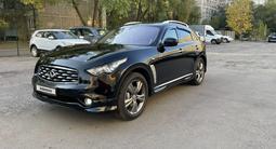 Infiniti FX35 2009 года за 9 999 999 тг. в Алматы – фото 4