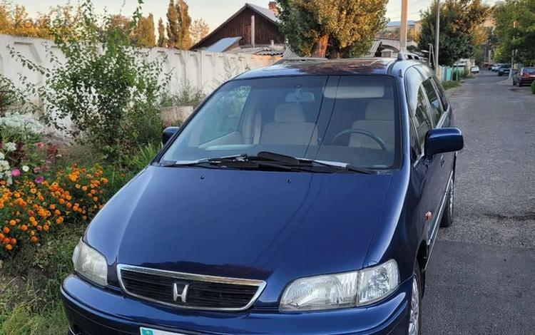Honda Shuttle 2000 года за 4 000 000 тг. в Талдыкорган