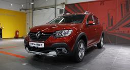 Renault Sandero Stepway Drive 2020 года за 7 741 000 тг. в Шымкент