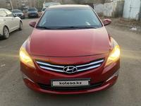 Hyundai Accent 2015 года за 5 100 000 тг. в Караганда