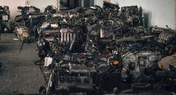 Контрактные двигатели на тойота (см. Список) за 250 000 тг. в Усть-Каменогорск – фото 4