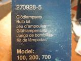 Набор лампочек для Volvo за 5 000 тг. в Нур-Султан (Астана) – фото 2