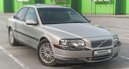 Volvo S80 1999 года за 2 600 000 тг. в Алматы – фото 5