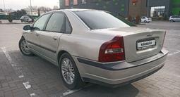 Volvo S80 1999 года за 2 600 000 тг. в Алматы – фото 4