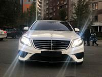 Mercedes-Benz S 63 AMG 2015 года за 31 500 000 тг. в Алматы