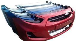 Бампер в цвет кузова Hyundai Accent/11-14 за 25 000 тг. в Караганда
