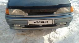 ВАЗ (Lada) 2115 (седан) 2008 года за 860 000 тг. в Караганда – фото 4