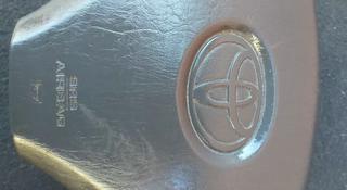 Подушка безопасности тойота хариер за 444 тг. в Костанай