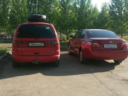 Такси Уральск-Самара-Курумоч (AIR KUF) в Уральск – фото 2
