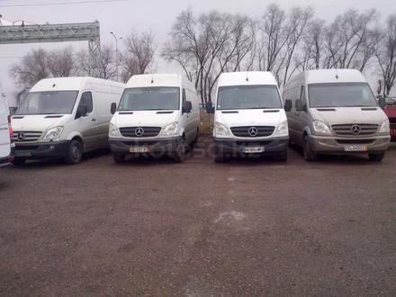 Грузоперевозки до 3 тонн в Нур-Султан (Астана)