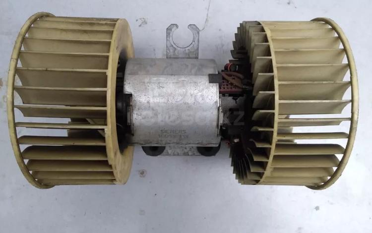 Моторчик печки БМВ е38 за 15 000 тг. в Алматы