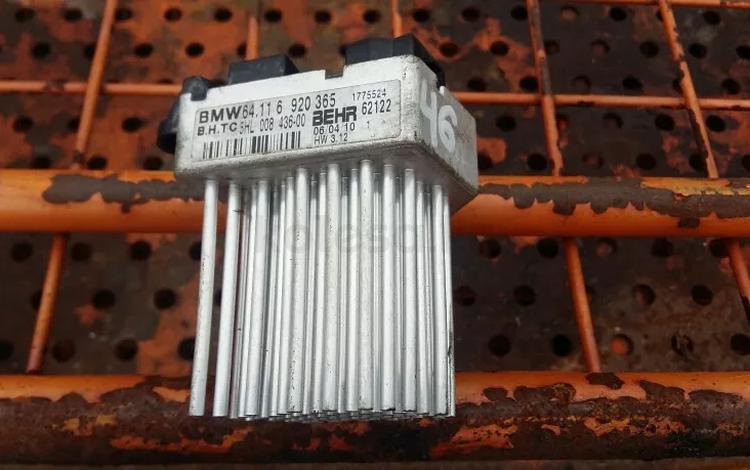 Реостат печки BMW E46 за 15 000 тг. в Семей