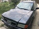 Audi 100 1992 года за 1 000 000 тг. в Тараз