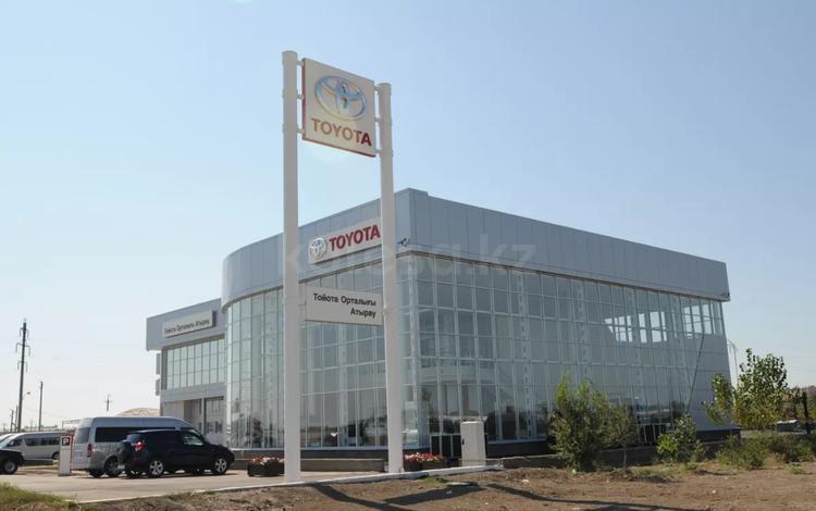Тойота Центр Атырау в Атырау