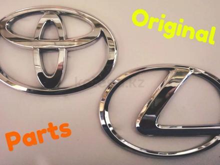 Контрактные запчасти из США и Японии на автомобили Toyota и Lexus в Алматы