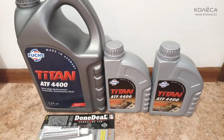 Масло на АКПП, Титан АТФ 4400 за 20 000 тг. в Актобе