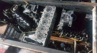 ГБЦ головка блока цилиндров 602 в Алматы