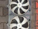 Camry 45 Диффузор вентилятор за 40 000 тг. в Алматы